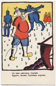 11 Postkarten