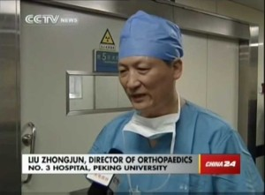 Liu Zhonqjun