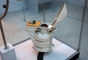 "Ausstellung ""Outer Space"", Bundeskunsthalle Bonn"