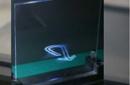3-D-Folie auf TV